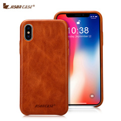 Чехол из натуральной кожи для iPhone X Jisoncase