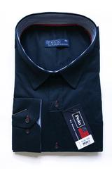 17aa5a54a2e Магазин мужских рубашек. Рубашки в клетку мужские купить по выгодной ...