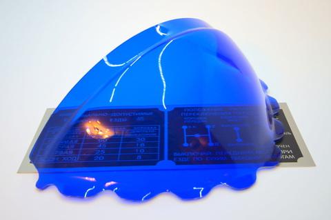 Полусфера спидометра Газ 21 синяя