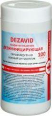 Салфетка влажная дезинфицирующая в банке «Дезавид» -  эффективное противомикробное средство