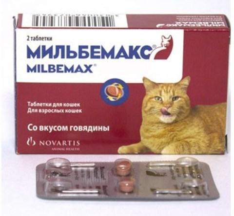 Мильбемакс для взрослых кошек 1 уп