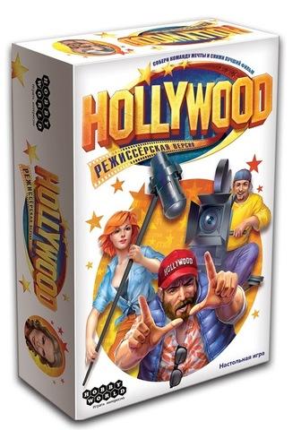 Голливуд. Режиссерская версия