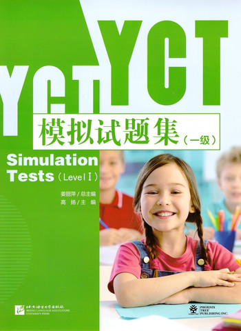 YCT Simulation Tests (Level I)