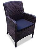Кресло плетеное Миконос, цвет венге
