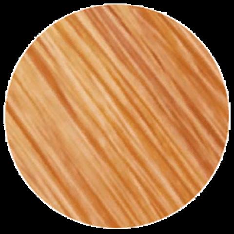 Goldwell Nectaya  GG-MIX (микс-тон золотистый) - Краска для волос