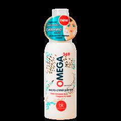 Масло-спрей для тела, 100мл  OMEGA 369