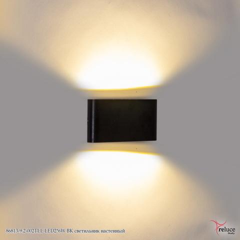86813-9.2-002TLL LED2*6W BK светильник настенный