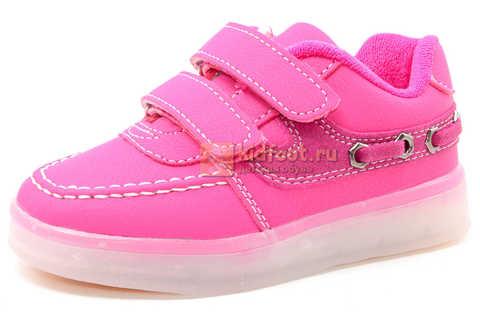 Светящиеся кроссовки с USB зарядкой Бебексия (BEIBEIXIA) для девочек цвет розовый. Изображение 1 из 15.