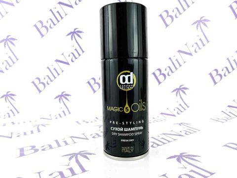 CONSTANT DELIGHT 5 Magic Oil Сухой шампунь, 100 мл