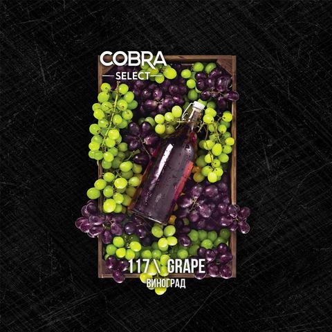 Табак Cobra SELECT Виноград (Grape) 40 г