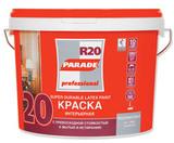 Краска латексная PARADE R20