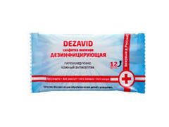 Влажные салфетки «Дезавид» - дезинфицирующее средство без запаха для профилактики осложнений кожных заболеваний