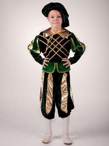 Костюм Принц зелёный