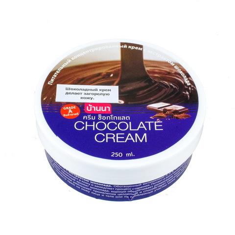 Шоколадный крем для тела  Banna,