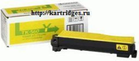 Картридж Kyocera TK-560Y