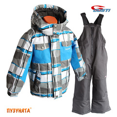 Комплект для мальчика зима Gusti Zingaro 5054 Brilliant Blue