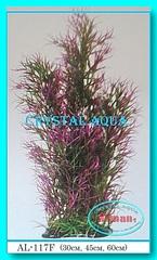 Растение Атман AL-117F, 45см