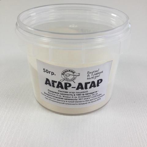 Поздний завтрак АГАР-АГАР из морских водорослей 50 гр