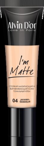 Alvin D`or Тональный крем I'm Matte 25мл (тон 04 розово-бежевый) BC-04