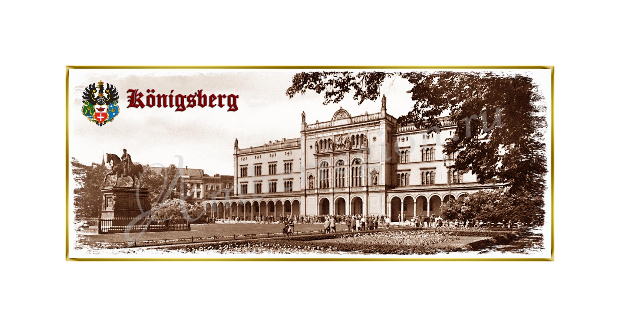 Открытки почтовые калининград