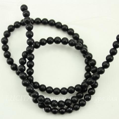 Бусина Агат матовый (Категория A), (прессов) шарик, цвет - черный, 4 мм, нить