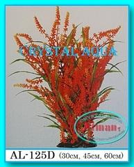 Растение Атман AL-125D, 45см