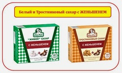 Сахар тростниковый с Женьшенем, 330 гр. (Тула Продукт)