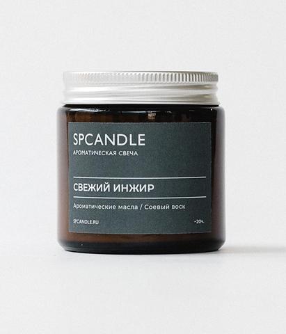 Свеча ароматическая в стекле Свежий инжир, SPCandle
