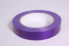 Лента простая (2см*50м) Гладкая без тиснения/Фиолетовый