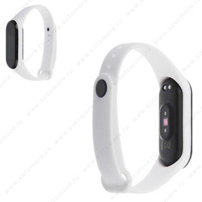 Ремешок для фитнес-браслет Xiaomi Mi Band 3/ 4 силиконовый матовый белый