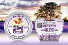 nature de province масло для тела лаванда и вербена 200 мл