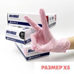 Перчатки нитриловые розовые размер XS
