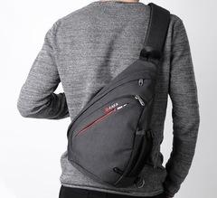 Рюкзак однолямочный повседневный КАКА 99001 чёрный