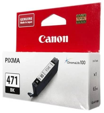 Картридж Canon CLI-471 черный