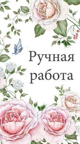 Бирка для мыла Белые розы