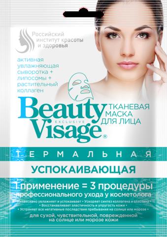 Фитокосметик Beauty Visage Тканевая маска для лица термальная