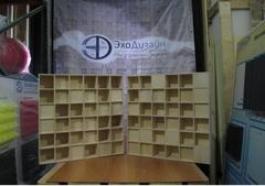 Акустический диффузор HolzAkustika Diffuser 700-2200 Hz