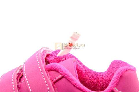 Светящиеся кроссовки с USB зарядкой Бебексия (BEIBEIXIA) для девочек цвет розовый. Изображение 13 из 15.