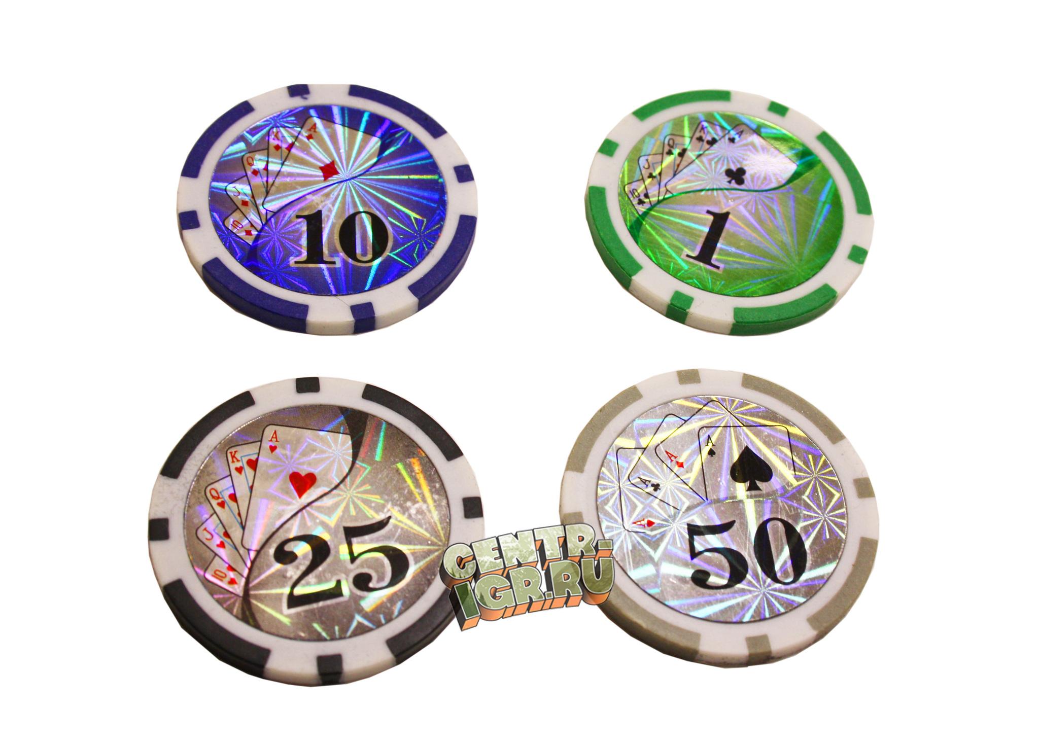 фишки для казино купить в москве