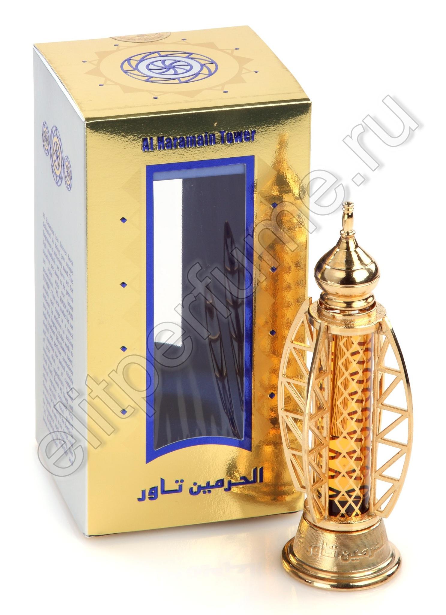 Пробники для духов Башня Аль Харамейн Al Haramain Tower 1 мл арабские масляные духи от Аль Харамайн Al Haramin Perfumes