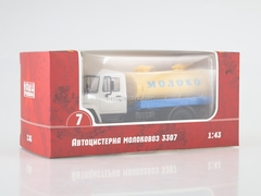 GAZ-3307 G6-OTA-4,2 Tanker Milk white-yellow Our Trucks #7 (limited edition)