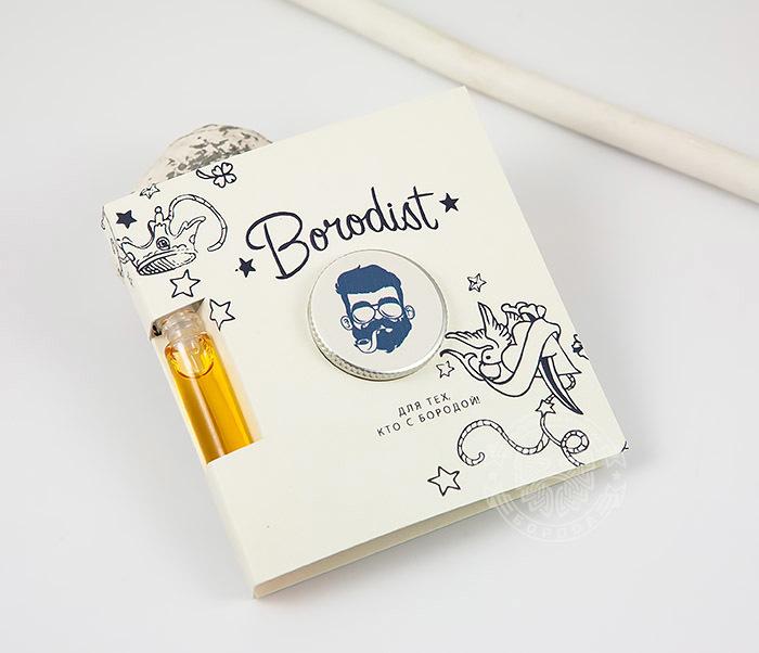 Borodist, Пробный набор для ухода за бородой от «Borodist» масло и бальзам