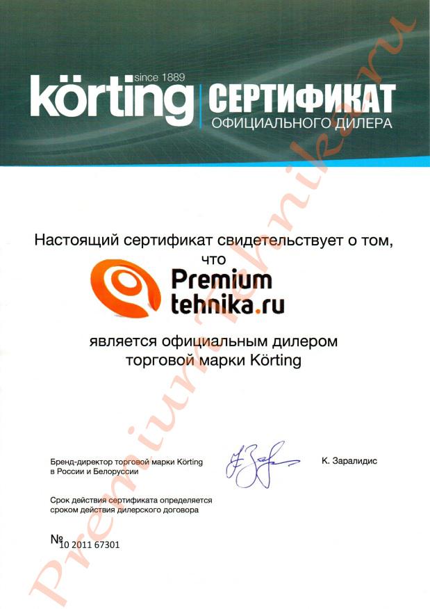 Духовой шкаф Korting OKB 791 CEW