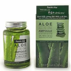 Farmstay Aloe All-In One Ampoule - Многофункциональное ампульное средство с экстрактом алоэ