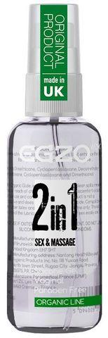 Лубрикант на силиконовой основе EGZO WOW - 50 мл.