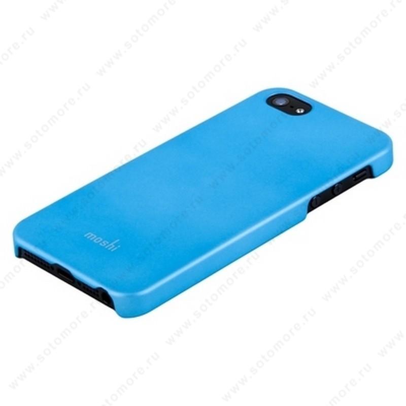 Накладка Moshi пластиковая для iPhone SE/ 5s/ 5C/ 5 голубая