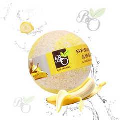 Бурлящий шар для ванн «Банан»