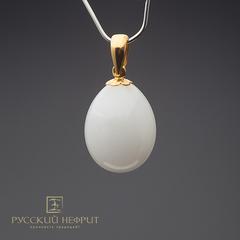 Позолоченный кулон Яйцо. Реплика фирмы К.Фаберже. Белый нефрит, серебро, позолота.