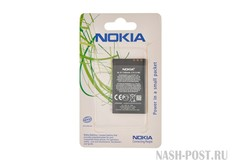 battery Nokia for BL-5CT*