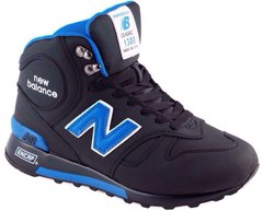 muzhskie-zhenskie-botinki-New-Balance-1300-black-Blue-With-Fur-Nyu-Balans-1300-Sinie-S-Mehom
